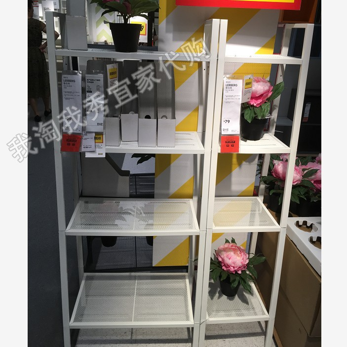 Ikea Domestic Purchasing Free Purchasing Fellerberg Shelf Cabinet