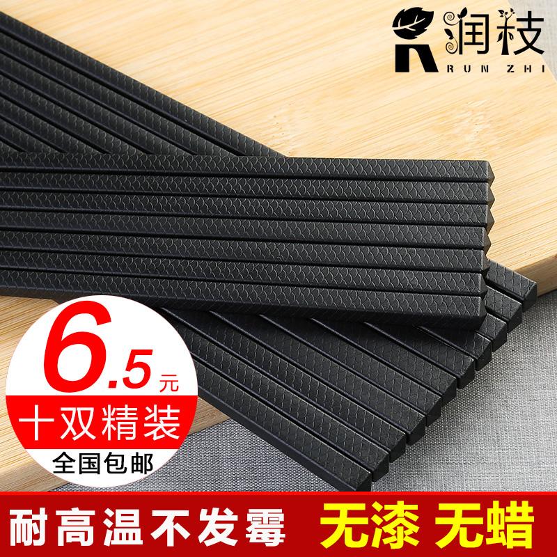 Высокотемпературные сплав палочки для еды 10 двойная упаковка деформации домой палочки для еды скольжение не отправляем плесень китайский стиль посуда рис магазин использование палочки для еды