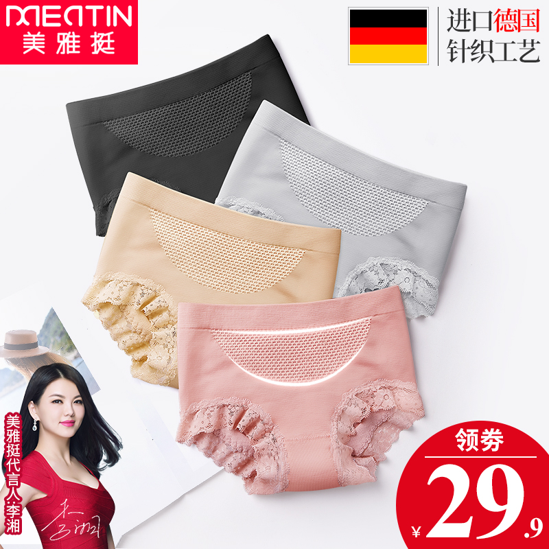 7ba05126e75e Antibacterial hive warm palace abdomen hips less women's underwear girls  cotton 裆 cotton no trace middle waist ...