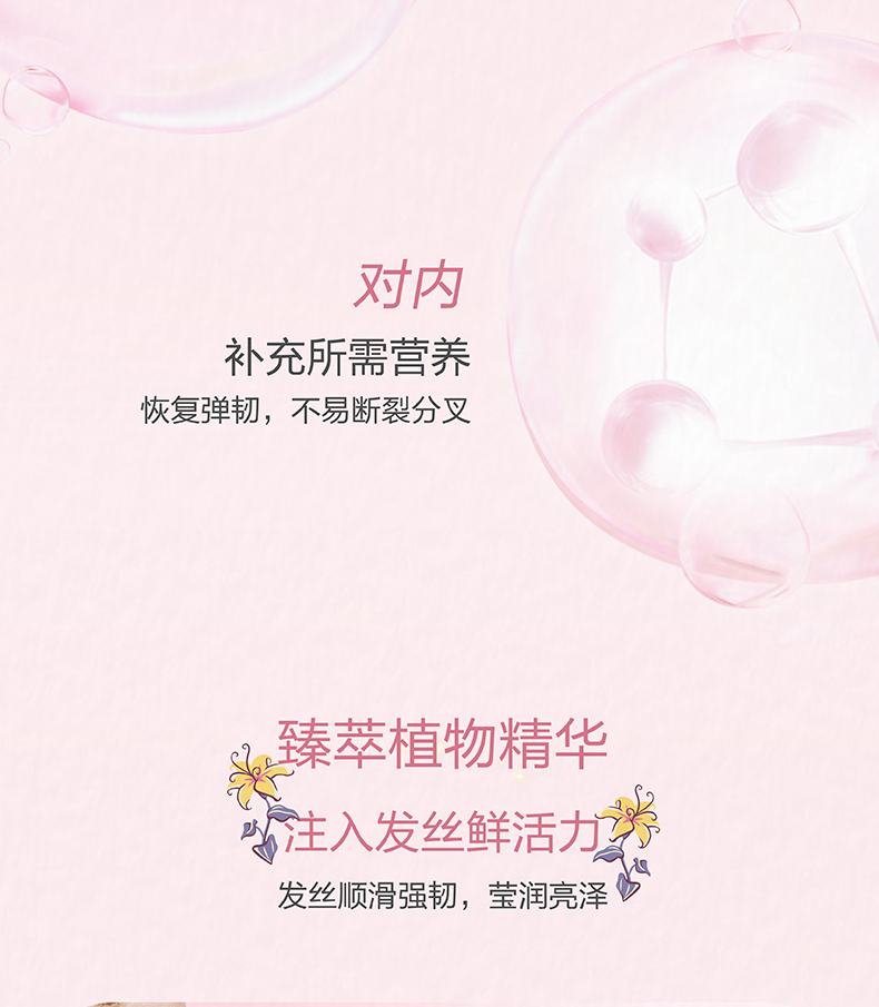 【红色小象】无硅油男女童洗发水290ml10