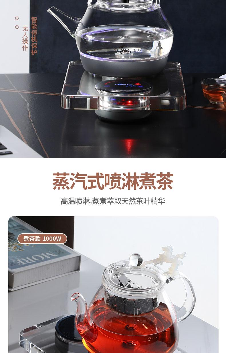 水晶泡茶炉全自动底部上水单壶智能无线遥控透明玻璃电热水壶茶具详细照片
