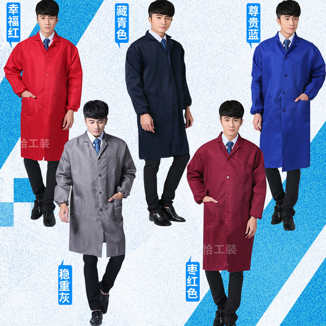Overalls men's lab coats, labor insurance, camouflage, summer auto repair, dirt-resistant, long blue coats, long-sleeved wear-resistant handling suits