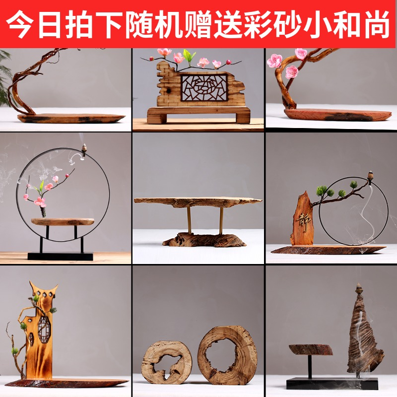 客厅中式木头工艺品创意木雕禅意木制摆件博古架玄关复古茶几装饰