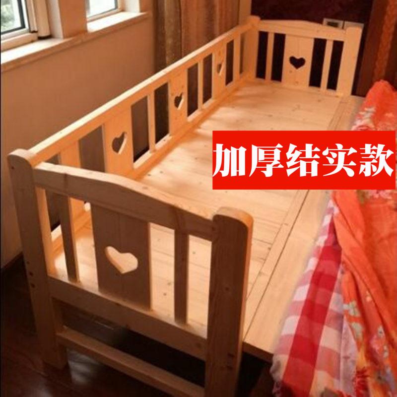 实木儿童床带护栏小婴儿床单人床男女孩公主床边床加宽床拼接大床
