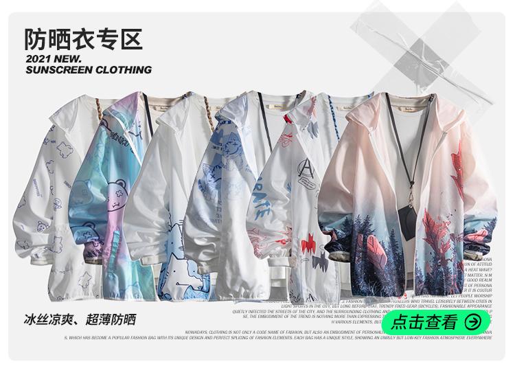 白糖玫瑰2021 嘻哈潮牌個性香港短袖T恤衫男夏季寬松百搭上衣復古原創