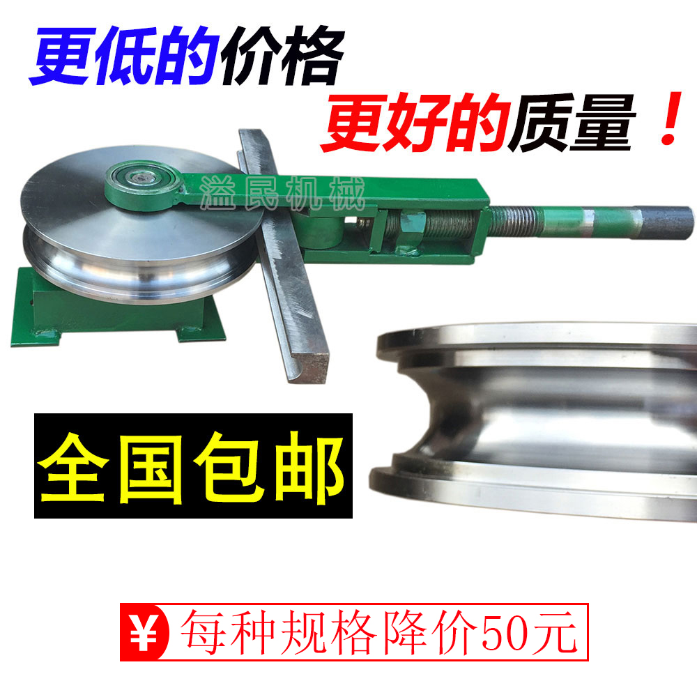 Sale pipe bending machine manual pipe bending die steel bending die round pipe square tube Iron  sc 1 st  ChinaHao.com : aluminium pipe bending - www.happyfamilyinstitute.com
