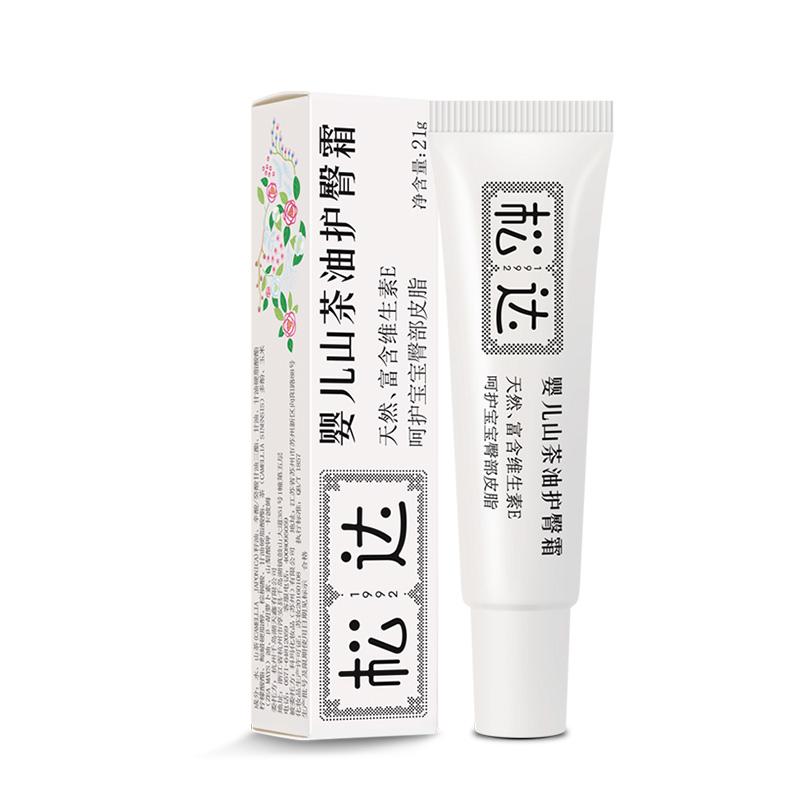 【松达】婴儿山茶油护臀膏新生儿护肤