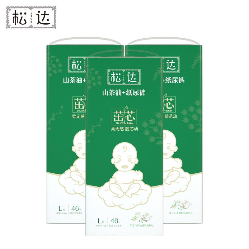 【松达】山茶油茁芯纸尿裤46片