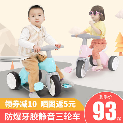 Children's tricycle bicycles, children 1-3-4 years old bicycles, toddlers, baby bicycles, light and easy baby bicycles