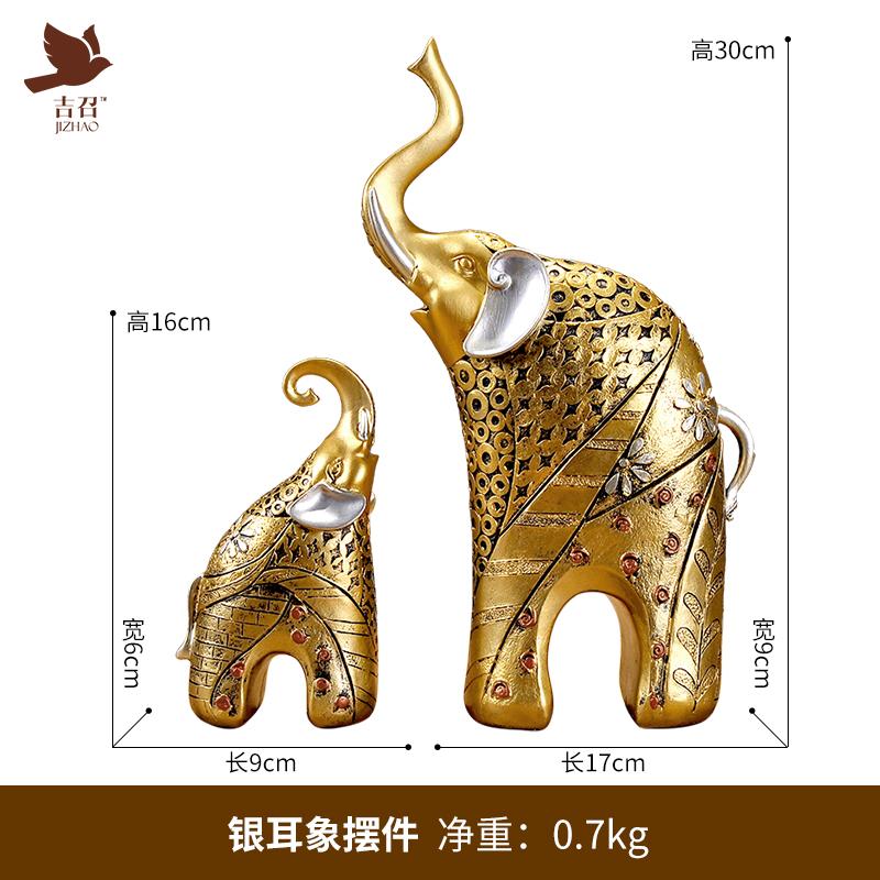 Цвет: Белый пара Дрожалка жимолостная слон орнамент