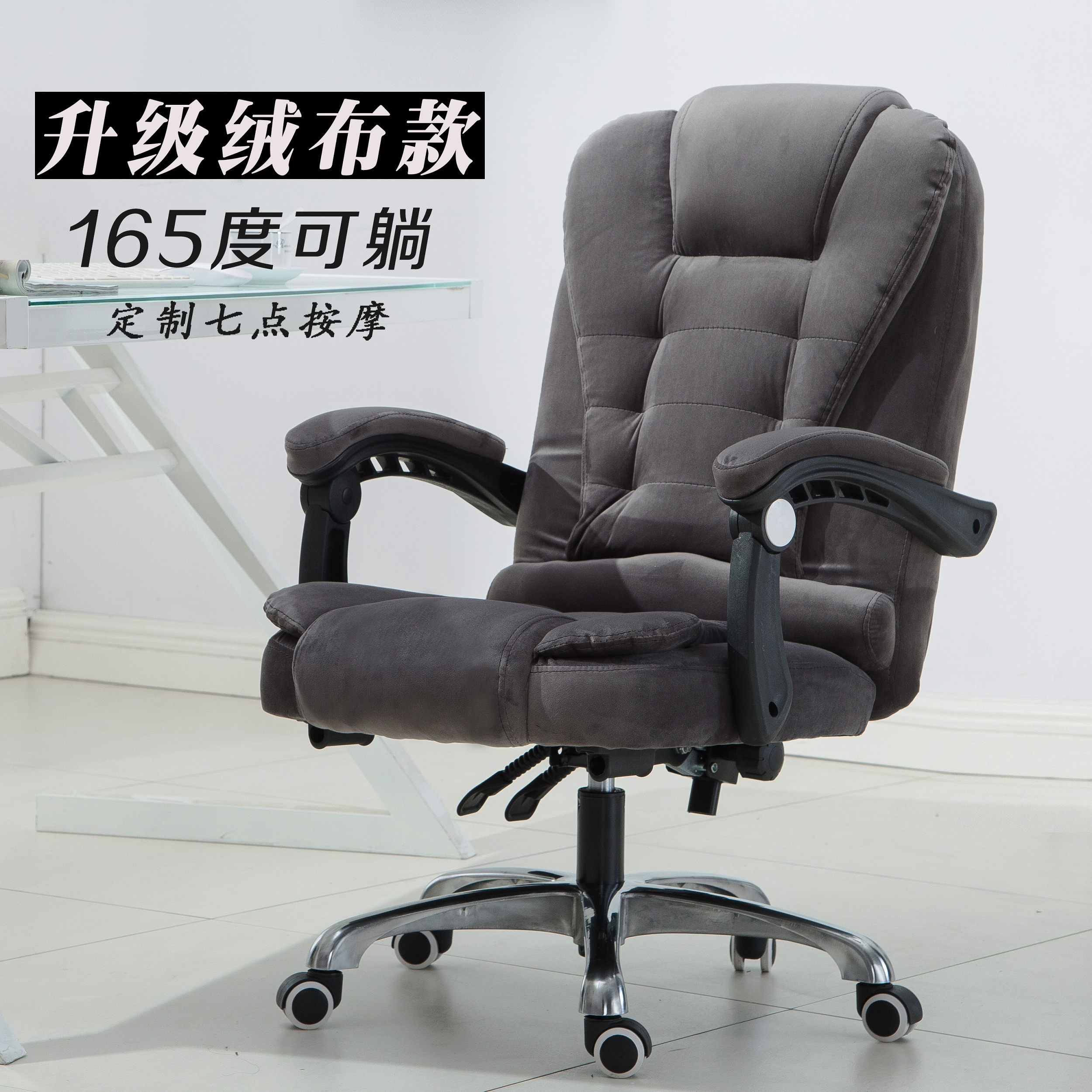 Computer Chair Home Cloth Mage Office Flannel Lazy Seat Lifting Rotating Study Special