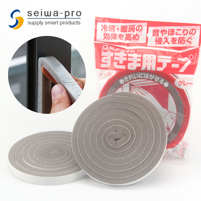 window noise insulation clear plastic japan imported doors and windows gap seal window antivibration stickers warm windproof noise insulation sliding