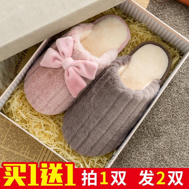 买一送一情侣居家棉拖鞋女厚底韩版家用潮冬天可爱保暖冬季男室内