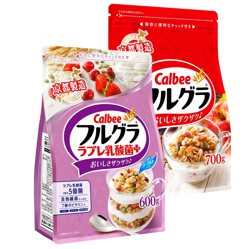 卡乐比水果麦片乳酸菌酸奶风味 冲饮即食代餐营养学生早餐燕麦