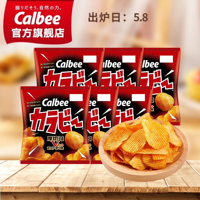 Calbee卡乐比 日本进口零食 辣味薯片55g休闲食品