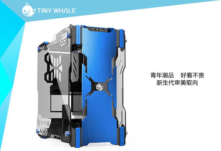 功夥�m[����_小鯨魚G3電競M-ATX主機殼水冷ATX遊戲電腦主機箱側透明玻璃個性