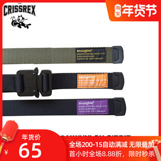 Imagine classic three-color tactical buckle belt wild military wind canvas multi-function matching dress belt