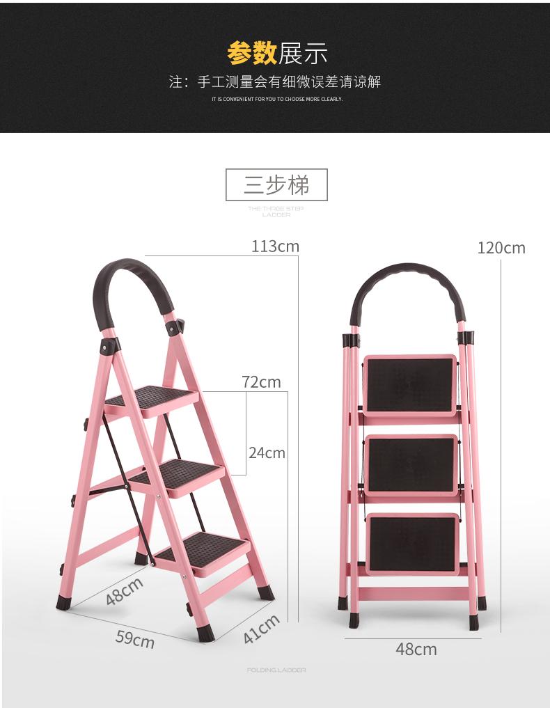 【興達生活】 梯子家用折疊室內人字多功能梯四步梯五步梯加厚鋼管伸縮踏板爬梯【5層賣場】