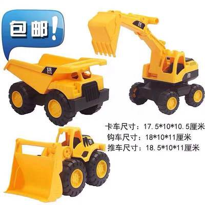 High-quality excavator dump truck loader anti-failure to play men and women