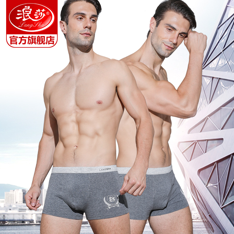 Langsha men's underwear male boxer pants cotton breathable summer boys youth waist four corners shorts headwear boxed