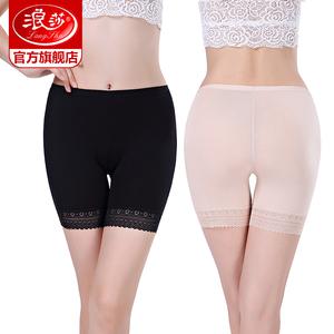 【浪莎】安全裤蕾丝短裤打底裤两条装