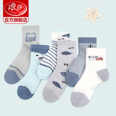 浪莎儿童袜子夏季薄款网眼透气中筒棉袜春秋男童女童婴儿宝宝长袜