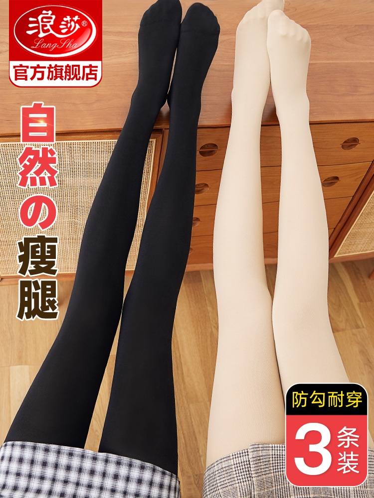 Longsa stockings women's spring and autumn winter thin anti-hook pantyhose with velvet bare legs black meat-colored god under the pantyhose