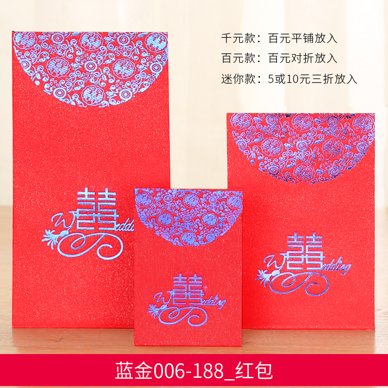 Blue gold 006_188 red envelope
