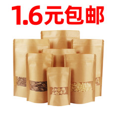 Kraft paper bag Ziplock bag Sealing mouth Food bag Window thickening Customized snacks Dried fruit flower Tea bags