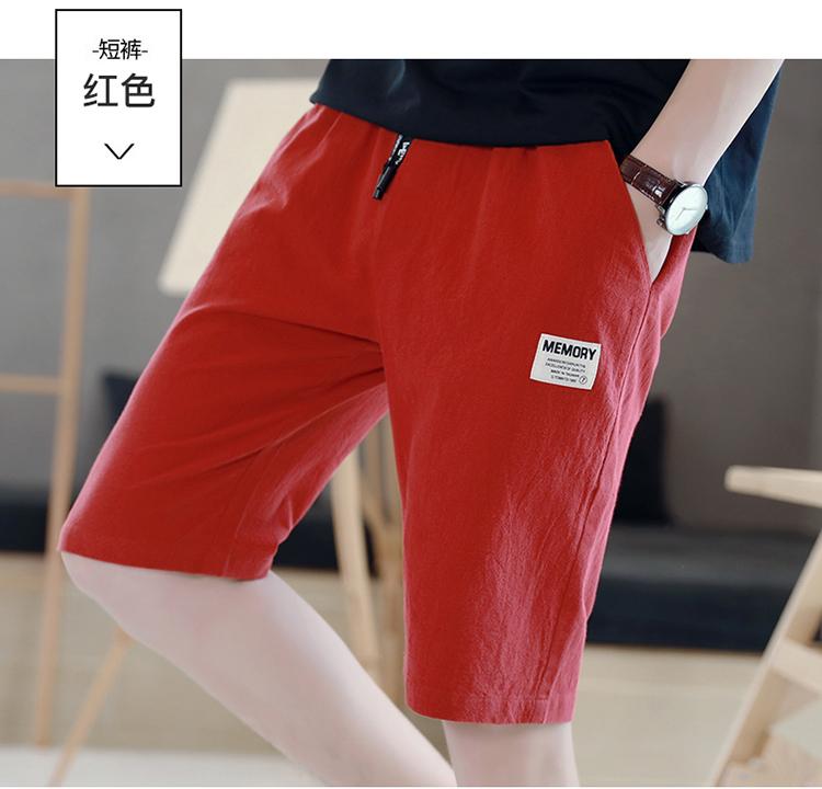 Mùa hè nam cotton linen quần short năm quần quần đoạn ngắn bảy quần 57 điểm siêu mỏng mùa hè nam quần áo