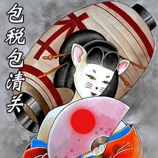 Этнический сувенир Японские корабли яху поколения