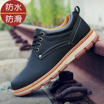 Mens shoes with velvet warm casual shoes wear-resistant labor kitchen shoes waterproof prevention