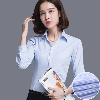 Ladies long-sleeved business shirt, white background, blue stripes, slim fit, non-iron professional wear, V-neck, thin, large size tooling shirt