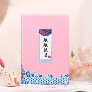 中国风苹果11英寸硅胶保护套圣旨皇后
