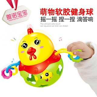 Newborn soft rattle baby baby toy hand catching ball chick bell 0-6-12 months toddler comfort