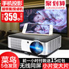 Rigal 瑞格尔 RD-806 office projector 3D HD mobile phone projector home wireless wifi micro small home theater 1080P Android no screen TV 2018 new mini