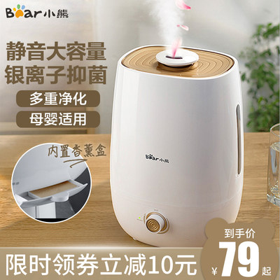 Bear humidifier big ...
