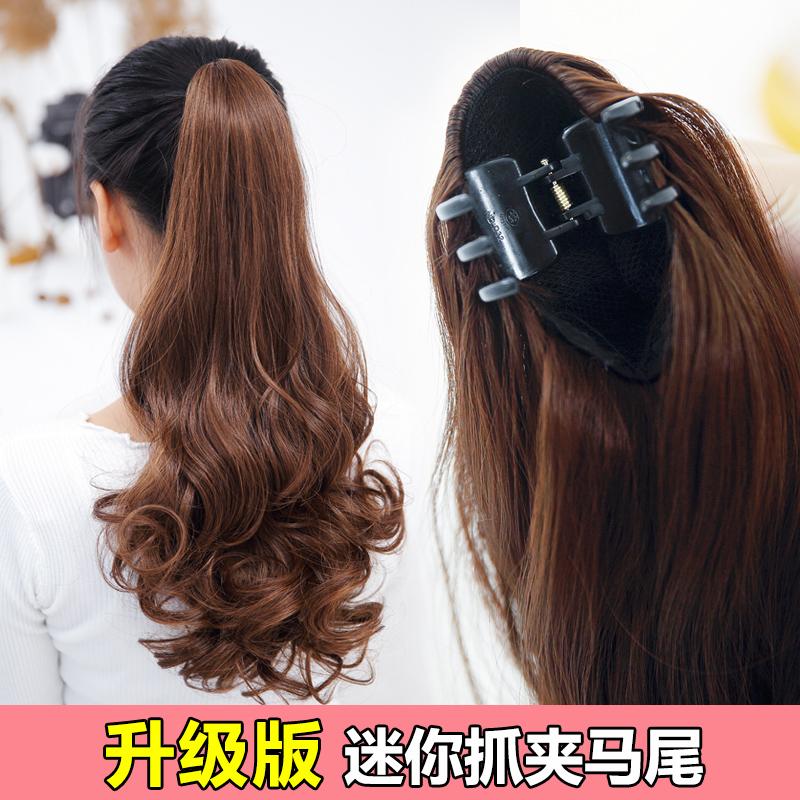 Парик женские длинные волосы большие волнистые длинные вьющиеся волосы без Захват трассировки копия Истинная и ложная лошадь хвост Груша оплетки часть волоса Объем волос хвост