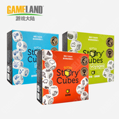 Rory's Story Cubes (English & Chinese)