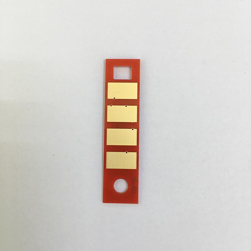 奔图DL-411 P3010D P3010DW P3300DW P6700D P6700DW M7100DW M6800FDW M7100DN M7300FDN鼓架芯片 硒鼓芯片商品详情图