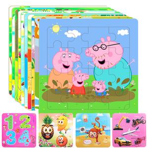 儿童拼图积木男孩女孩宝宝2-3岁6早教拼装玩具益智力动脑开发启蒙