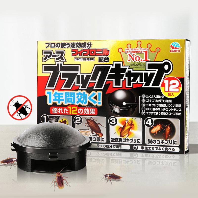 日本进口安速蟑螂药一窝端家用厨房无毒强力蟑螂屋小黑帽大小通杀