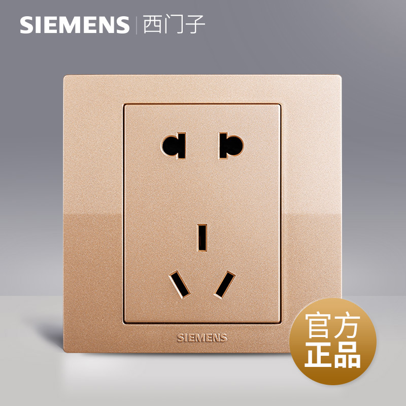 USD 12.53] (Official)Siemens champagne gold switch panel five-hole ...