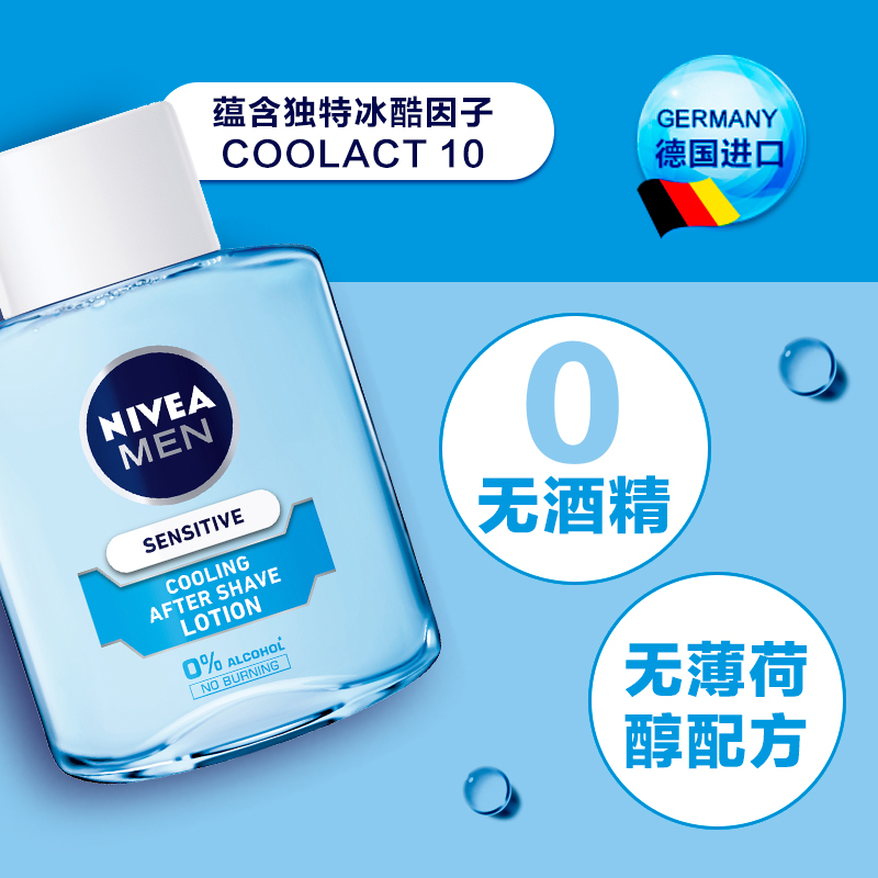 Best Mens Skin Care Products 2020 USD 71.38] (Germany imported) Nivea Men's skin care products set