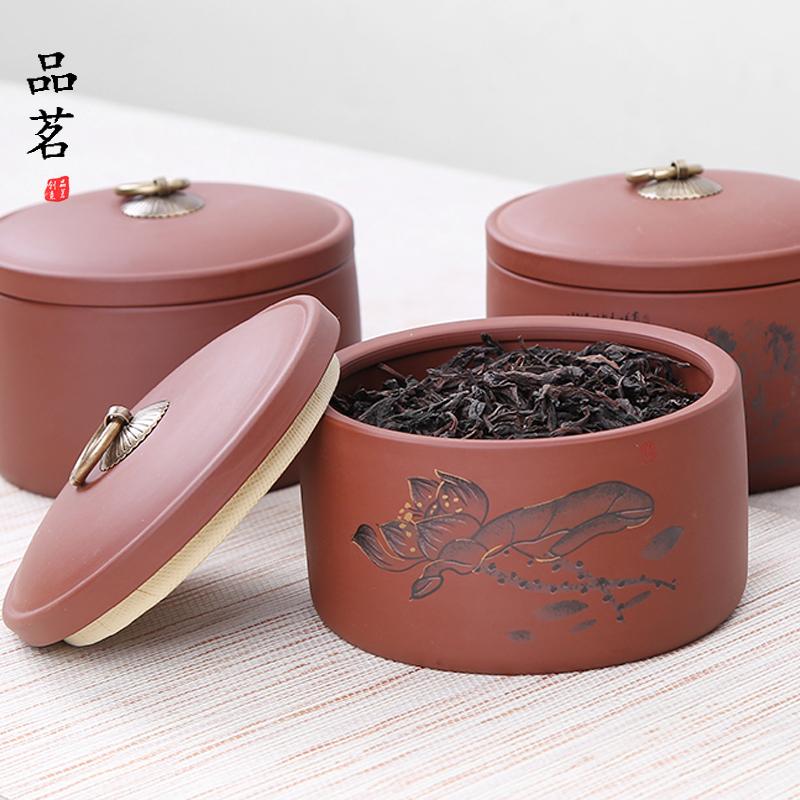 Должен интерес фиолетовый чайница большой размер керамика чай бак генерал Er чай коробку печать бак просыпаться чай бак сделанный на заказ logo