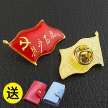 【送卡包 】党徽胸章为人民服务别针