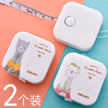 Delicious mini tape measure, measurement, three-wheeled chest, hip, waist, high special volume, skin, skin