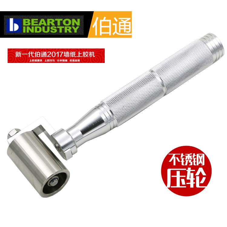 Обои для рабочего стола Burton хлопок Прикладной инструмент плоский роликовый подшипник роликовый роликовый валик с подшипником