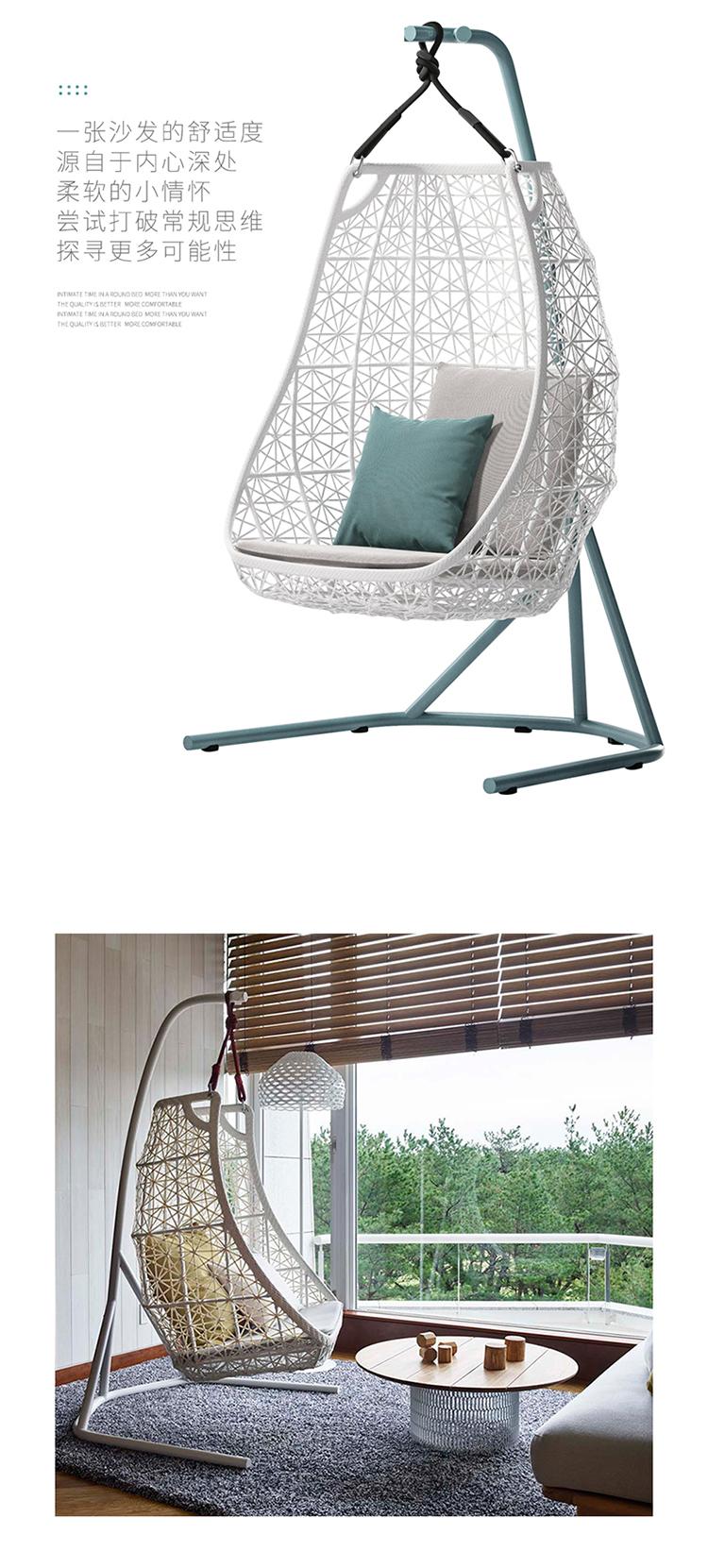 米尔-吊椅_11.jpg