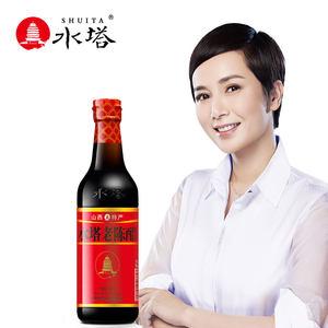 水塔十年老陈醋500ml*12瓶箱装山西特产调味品食醋